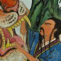 samurai dentistry